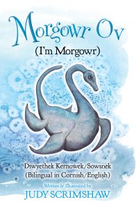 Morgowr-Ov-Cover